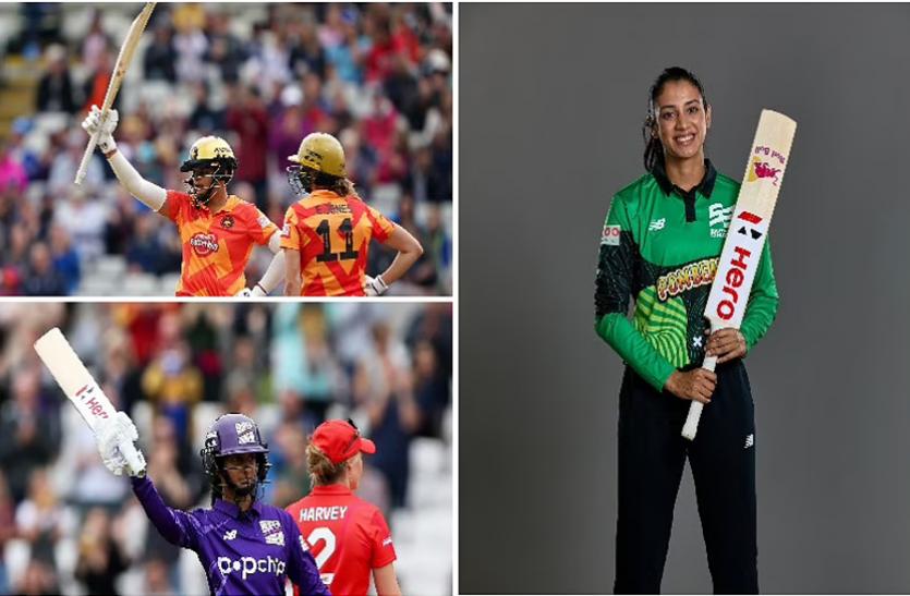 इंग्लैंड में भारतीय महिला क्रिकेटरों का धमाका, विदेशी लीग में बल्लेबाजी से पछाड़ रहीं दिग्गजों को