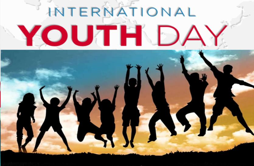 International Youth Day 2021: Special Attention To The Health Of Youth - International  Youth Day 2021: युवाओं का स्वास्थ्य हो विकास की अवधारणा का केंद्रबिंदु |  Patrika News