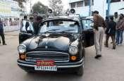 Ambassador: जानते हैं कैसे एक भारतीय कार बन गई अधिकारियों और नेताओं की पहचान