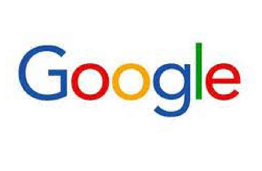 यूजर्स की लोकेशन डेटा बेचता था ये ऐप, अब Google ने लगा दिया प्रतिबंध