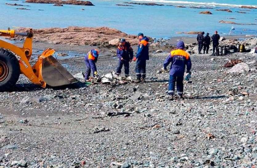 रूस में झील के पास क्रैश हुआ हेलीकॉप्टर, आठ लोग लापता, बचाव दल खोजबीन में जुटा