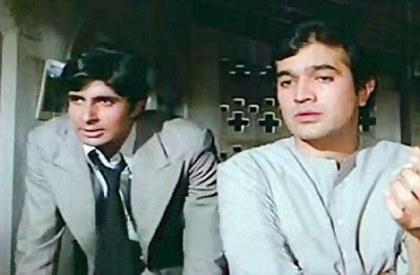 फिल्म 'नमक हराम' में राजेश खन्ना के रोल से चिढ़ गए थे अमिताभ बच्चन, कमरे में बंद कर उतारा था गुस्सा
