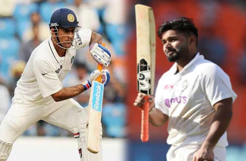 IND VS ENG: ऋषभ पंत ने बतौर विकेटकीपर बल्लेबाज विदेशी सरजमीं पर पूरे किए सबसे तेज 1000 रन, धोनी को छोड़ा पीछे