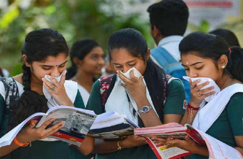 एनएएस की जद में निजी स्कूल भी आए, 1.25 लाख छात्रों पर नजर