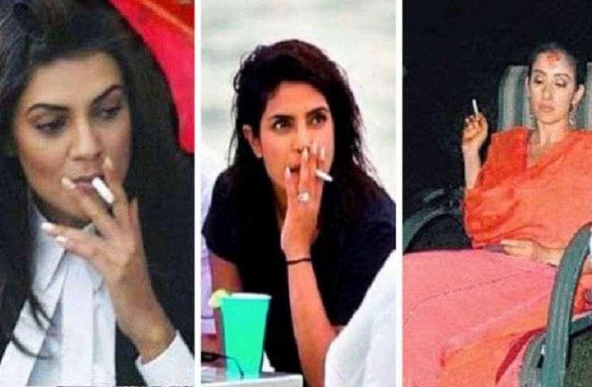 बॉलीवुड की इन एक्ट्रेसेस को भी है सिगरेट पीने की बुरी लत, कश लगाते हुए समाने आईं थीं तस्वीरें
