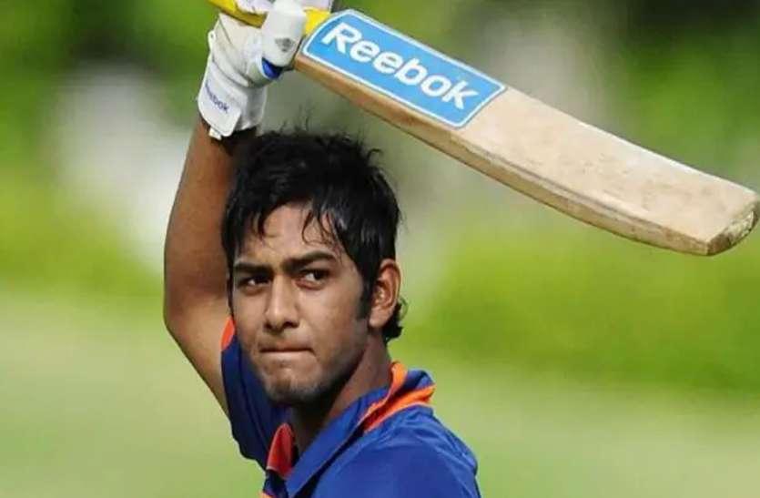 भारत को वर्ल्ड जीताने वाले क्रिकेटर उनमुक्त ने छोड़ा देश, अब अमरीका के लिए खेलेंगे क्रिकेट