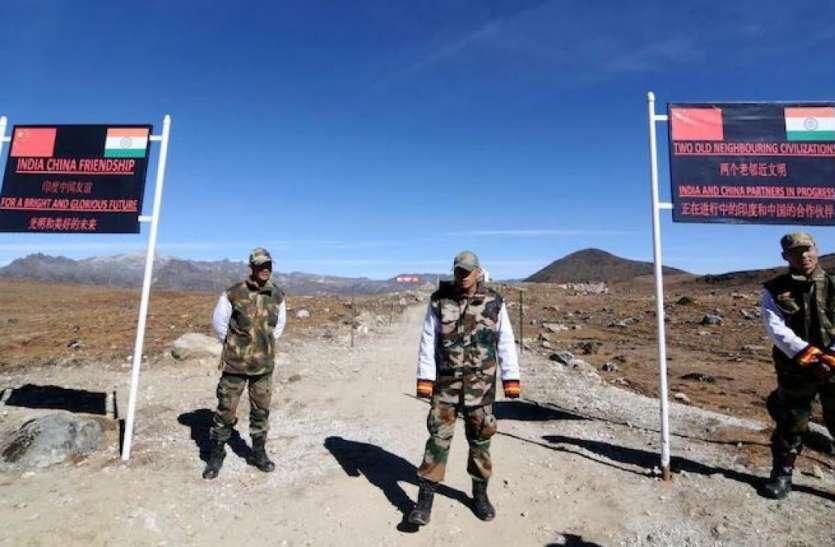 India China Tension: अरुणाचल प्रदेश के युवाओं को सेना में भर्ती करने की कोशिश में जुटा चीन
