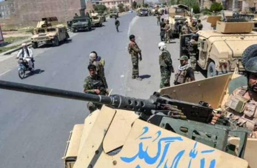काबुल पर कब्जे की तैयारी में तालिबान, जानिए भारत पर क्या पड़ सकता है असर