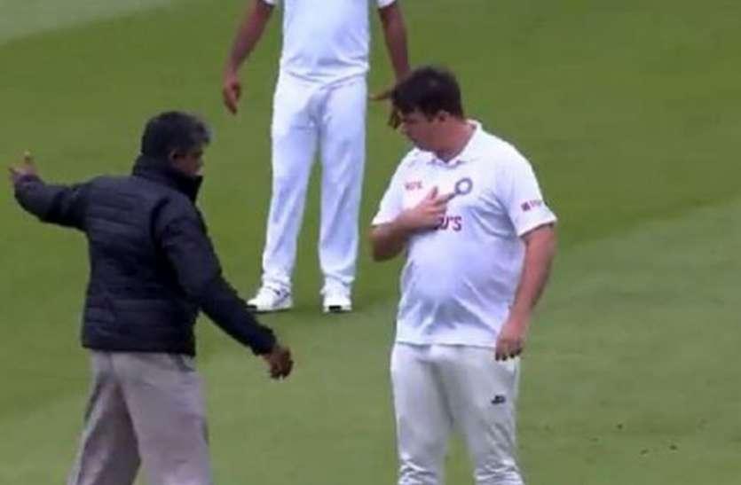 IND VS ENG: केएल राहुल के साथ हुई बदतमीजी, टीम इंडिया की जर्सी पहनकर मैदान में घुसा एक शख्स, वीडियो में देखें