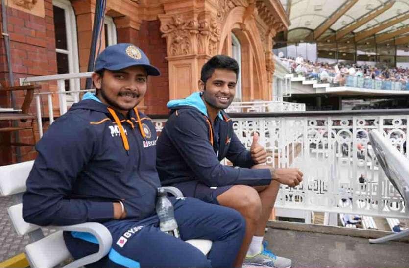 IND vs ENG: क्वारंटीन पीरियड पूरा कर टीम से जुड़े शॉ और सूर्यकुमार, तीसरे टेस्ट में मिल सकता है मौका