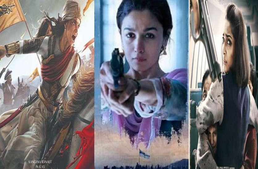 Happy Independence Day 2021 : इन फिल्मों में दिखी महिलाओं के शौर्य की कहानी,जागेगी देशभक्ति की भावना
