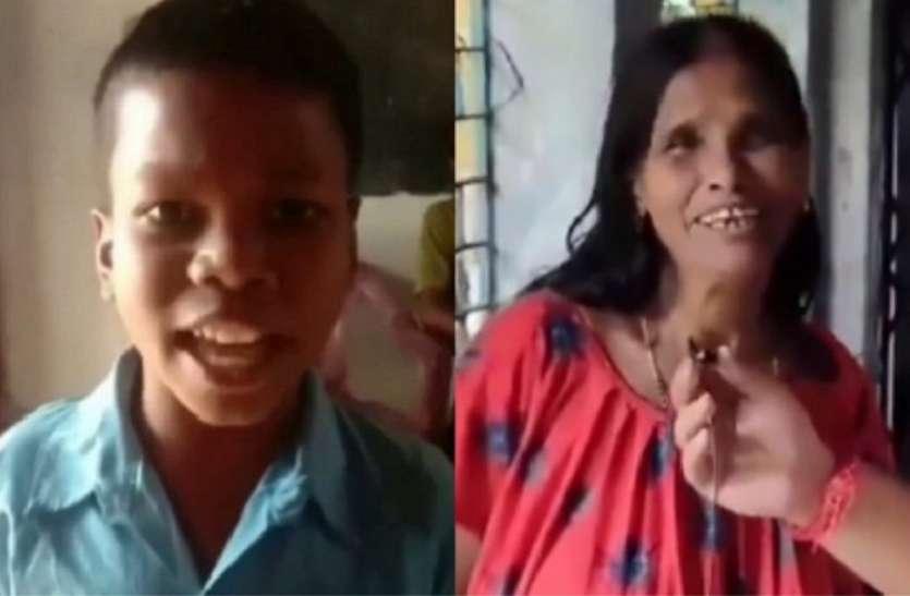 लंबे समय बाद फिर सुर्खियों में छाईं रानू मंडल, 'बचपन का प्यार' गाते हुए वीडियो हुआ वायरल