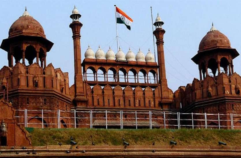 Independence Day 2021: 75वां स्वतंत्रता दिवस होगा बेहद खास, पहली बार लाल किला पर हेलीकॉप्टर्स करेंगे पुष्पवर्षा