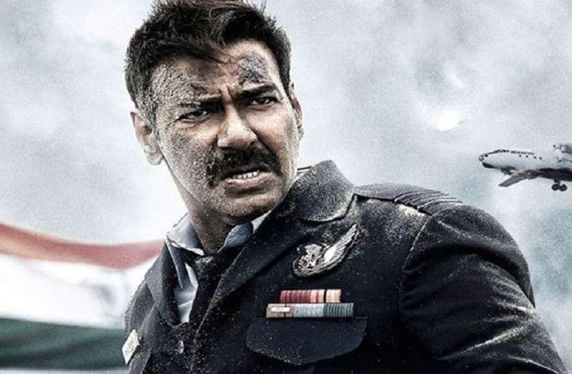 अपनी फिल्म 'भुज' के प्रमोशन के दौरान अजय देवगन बोले- हम लोग महान बलिदानों के बारे में कुछ नहीं जानते