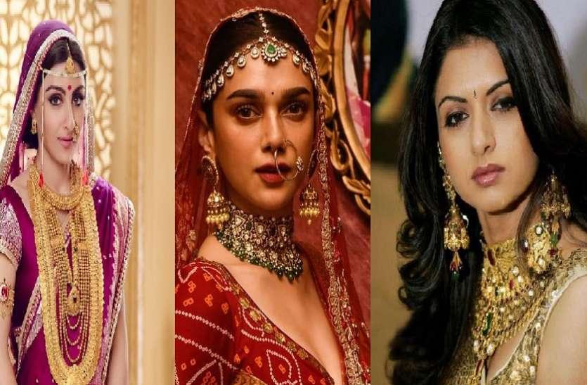 बॉलीवुड की ये हसीनाएं राजघराने की हैं राजकुमारियां, शाही परिवार से रखती हैं ताल्लुक