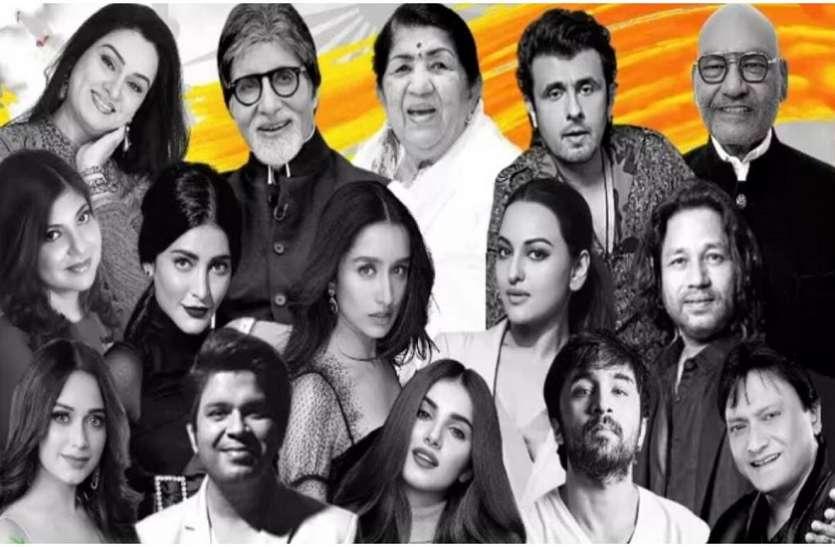 अमिताभ बच्चन से लेकर लता मंगेशकर समेत इन स्टार्स गाया 'हम हिंदुस्तानी', गाना सुन भावुक हुए भारतीय