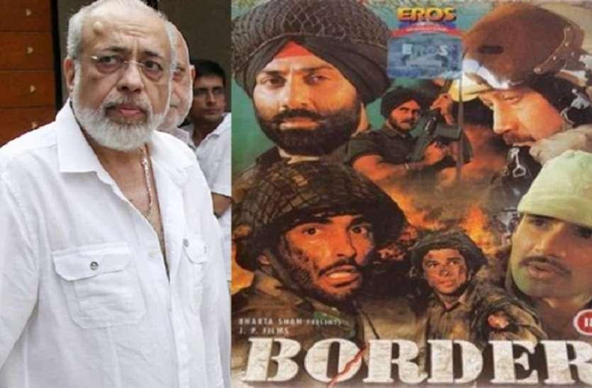 फिल्म 'बॉर्डर' के निर्देशक जेपी दत्ता को मिलने लगी थीं जान से मारने की धमकियां