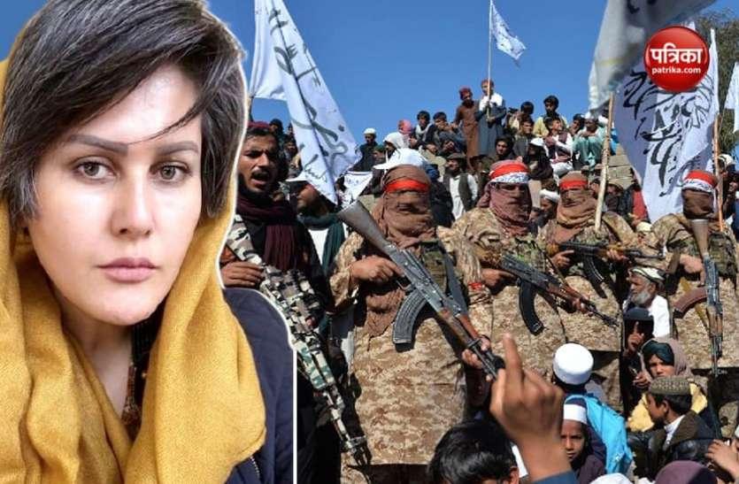 फिल्म निर्देशक सहारा करीमी ने अफगानिस्तान के लिए दुनिया से मांगी मदद