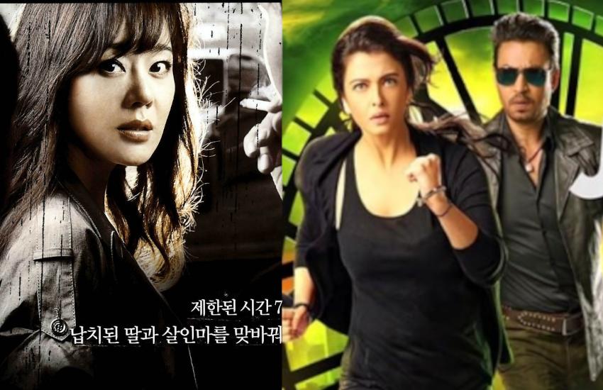 south_korean_story_jazbaa.png