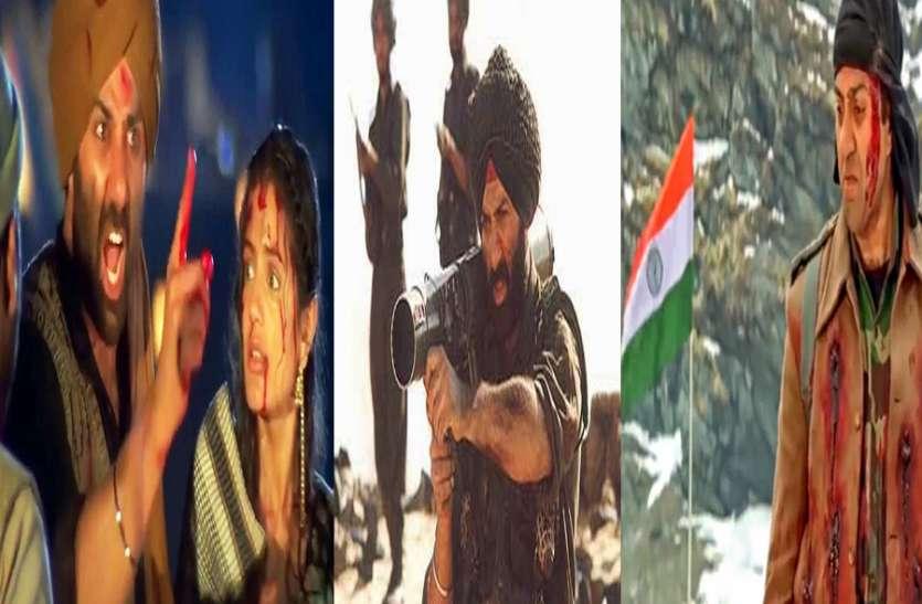 Happy Independence Day 2021: सनी देओल की देशभक्ति से भरी इन फिल्मों को देख आप भी कहेंगे 'हिंदुस्तान जिंदाबाद'