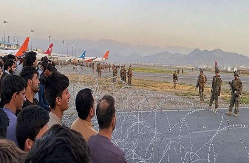 Afghanistan: 20 साल की जंग के बाद तालिबान से हारा अमरीका! दूतावास से झंडा हटने के बाद निकलने की तैयारी