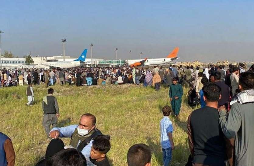 Afghanistan Crisis: एयर इंडिया की फ्लाइट नहीं हो सकेगी ऑपरेट, एयरस्पेस बंद होने के बाद सभी उड़ानों को रोका
