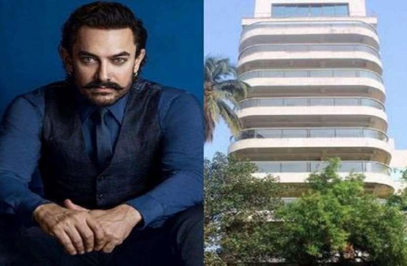 मुंबई में ही नहीं पंचगनी में भी आमिर खान का है खूबसूरत बंगला, खरीदा था 7 करोड़ में