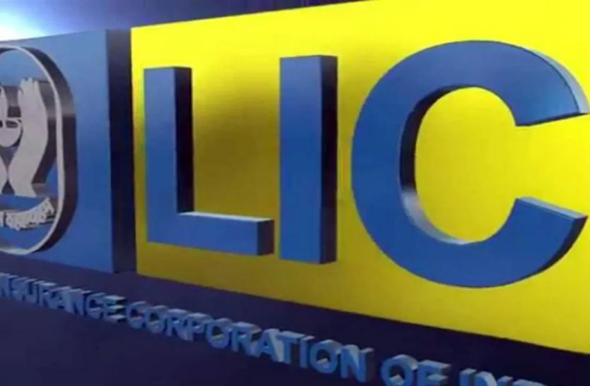 LIC म्यूचुअल फंड लॉन्च करने जा रहा बैलेंस्ड एडवांटेज फंड, 20 अक्टूबर से शुरू होगी निवेश की प्रक्रिया