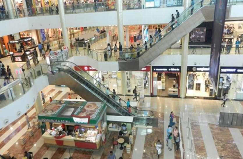 COVID-19: महाराष्ट्र में मॉल खोलने की मिली इजाजत, 18 साल से कम वालों को एक शर्त पर मिलेगी एंट्री