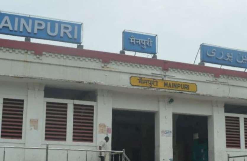 अब मुलायम सिंह यादव के गढ़ का नाम बदलने की तैयारी