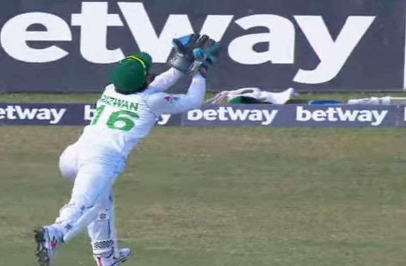 PAK vs WI 1st Test: पाकिस्तान के विकेटकीपर मोहम्मद रिजवान ने बाउंड्री लाइत तक दौड़कर लपका कैच, वीडियो वायरल