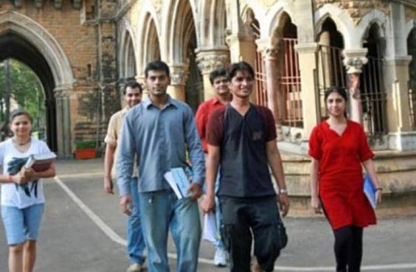 Mumbai University UG admissions 2021: कल जारी होगी पहली मेरिट लिस्ट, कट-ऑफ ज्यादा रहने की उम्मीद