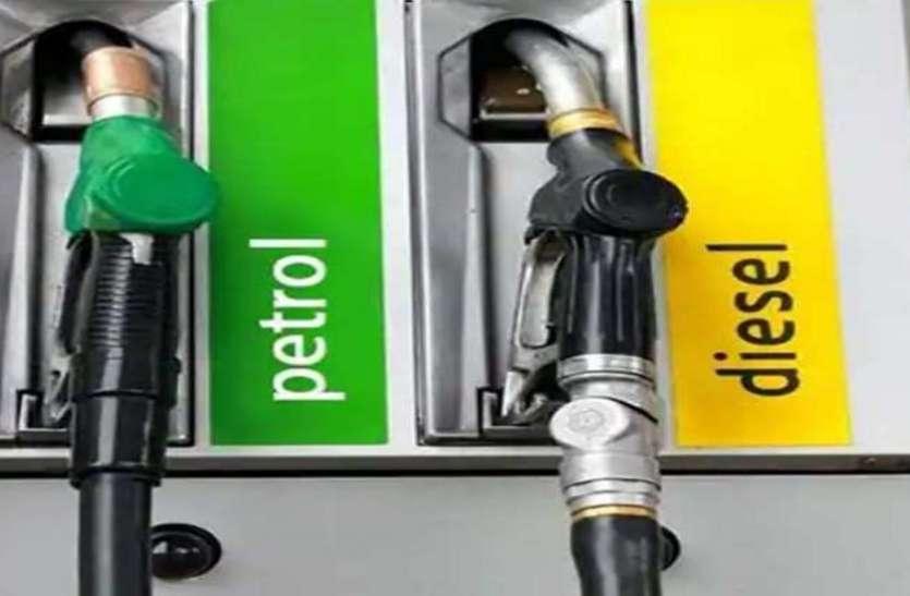 पेट्रोल-डीजल नहीं होने वाला है सस्ता, वित्त मंत्री निर्मला सीतारमण ने बताई ये बड़ी वजह