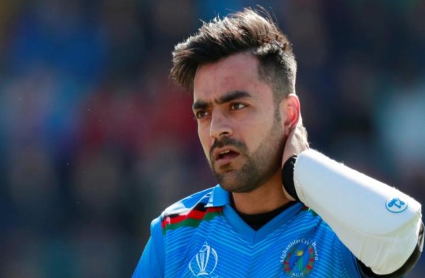 इंग्लैंड में खेल रहे राशिद खान चिंतित, अफगानिस्तान में फंसा है परिवार, नहीं निकाल पा रहे बाहर