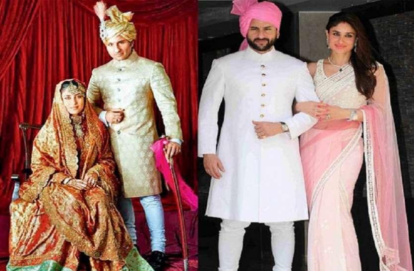 सैफ अली खान से शादी करने से पहले करीना कपूर ने उनके सामने रखी थी शर्त