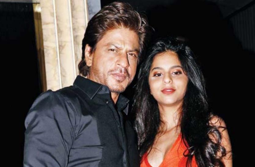 जब शाहरुख ने बेटी सुहाना से कहा,'कोई लड़का राहुल या राज की तरह बर्ताव करे, तो लात मार देना'