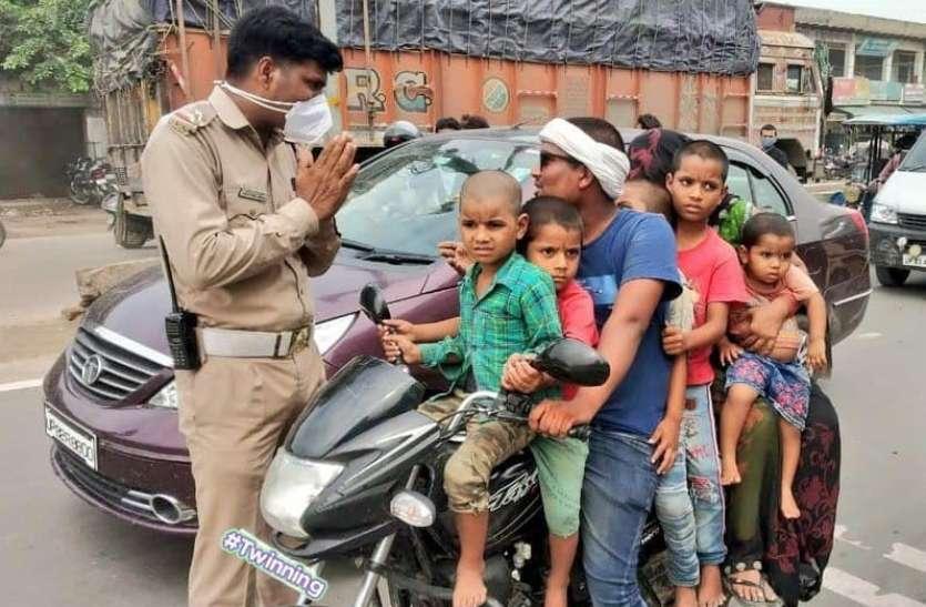 एक बाइक पर सात सवार देख पुलिसकर्मी हाथ जोड़कर बोला मौत से तो डरों भाई