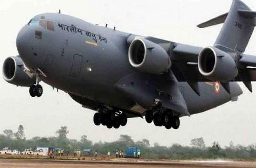 Afghanistan: भारतीयों के लिए फिर देवदूत बनी वायुसेना, काबुल से 148 लोगों को लेकर लौटा ग्लोबमास्टर