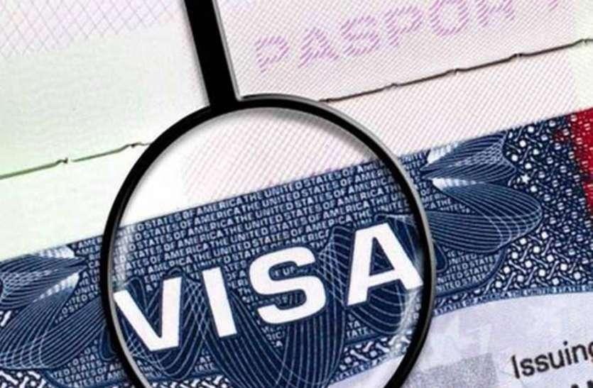 भारत सरकार का बड़ा फैसला, Afghanistan से आने वालों के लिए जारी होगा E-Emergency x misc Visa