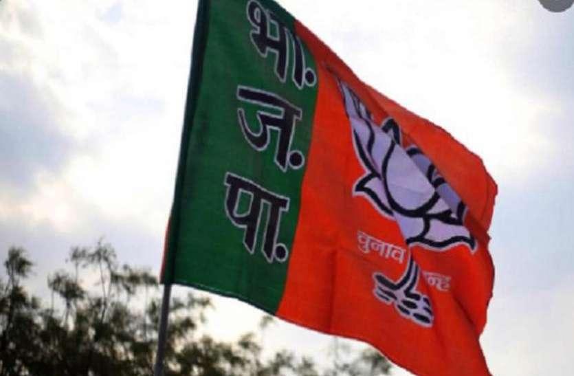 UP Assembly Election 2022: भाजपा की बैठक में हुआ बड़ा फैसला, इन्हें नहीं मिलेगा टिकट