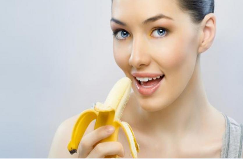Health Tips: कैल्शियम की कमी को दूर करने के साथ ही दांतों के लिए फायदेमंद है केला, जानें सही तरीका