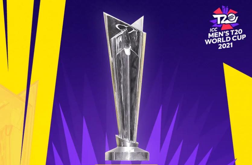 T20 World Cup 2021: ICC ने जारी किया शेड्यूल, 12 टीमों के बीच 28 दिनों तक होंगे मुकाबले, जानिए टीम इंडिया कब किससे भिड़ेगी