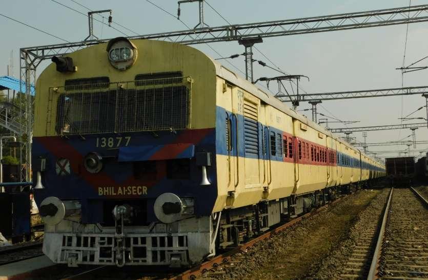 २८ से चलेगा बिलासपुर-कटनी मेमू ट्रेन