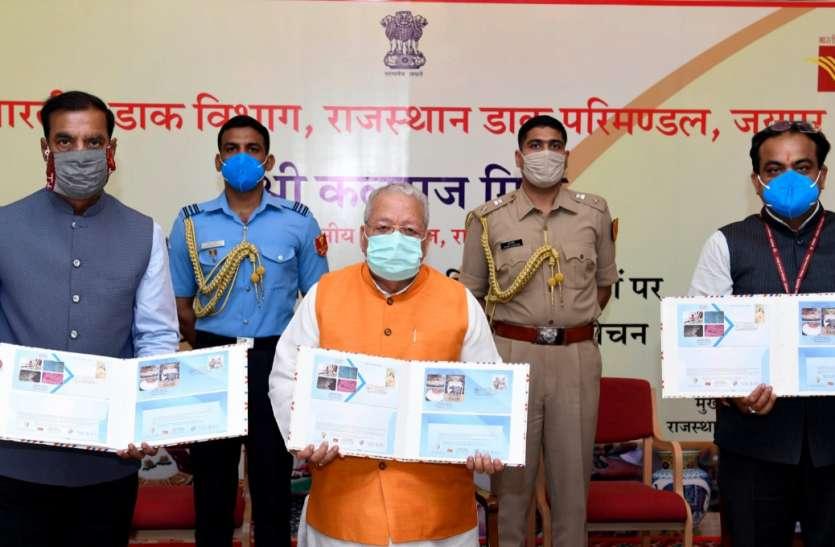 राजस्थान की कला, शिल्प, संस्कृति पर आधारित डाक विभाग के आवरण जारी