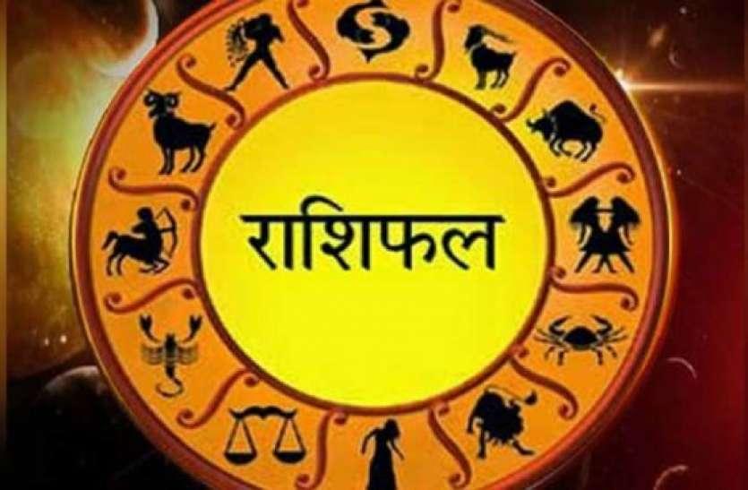 19 August 2021 Ka Rashifal Today Horoscope 19 August 2021