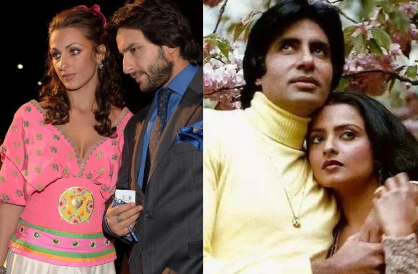 अमिताभ बच्चन से लेकर सैफ अली खान तक, जब शादीशुदा होने के बाद भी इश्क कर बैठे ये 10 सेलेब्स