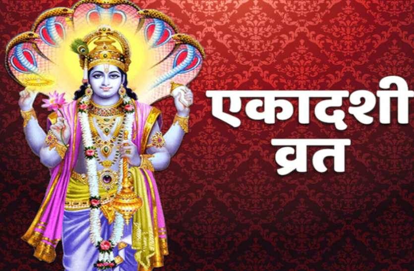 Aja Ekadashi 2021: जानें इस एकादशी का शुभ मुहूर्त और पूजा विधि