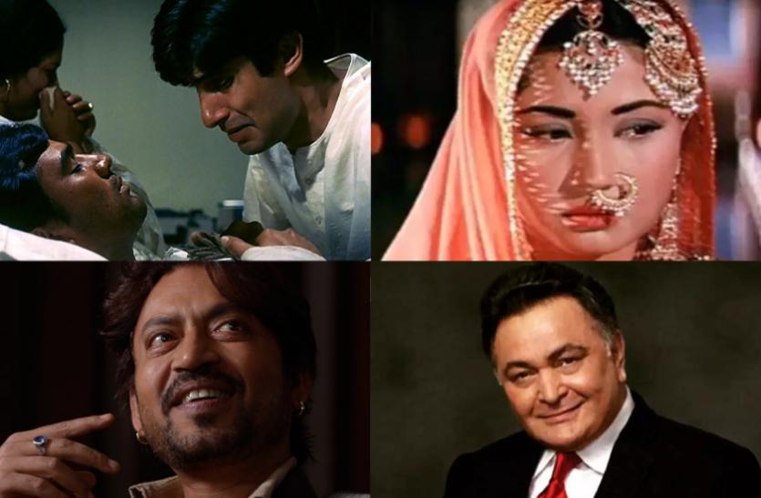 इरफान खान के अंतिम शब्द, 'अम्मा आई है, मुझे लेने', जानिए इन 5 सेलेब्स ने क्या कहा आखिरी समय