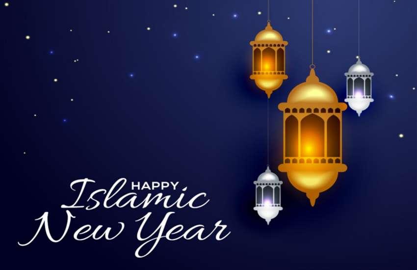 islamic-new-year2.jpg