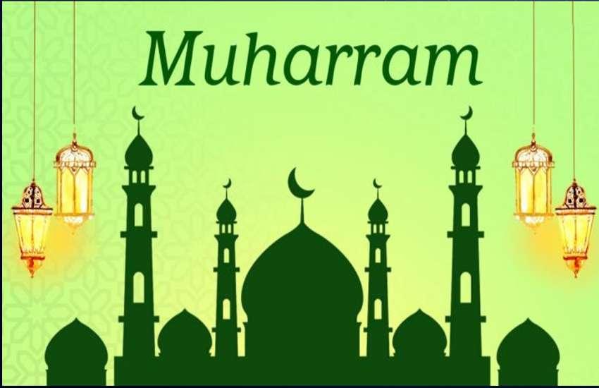 islamic-new-year3.jpg